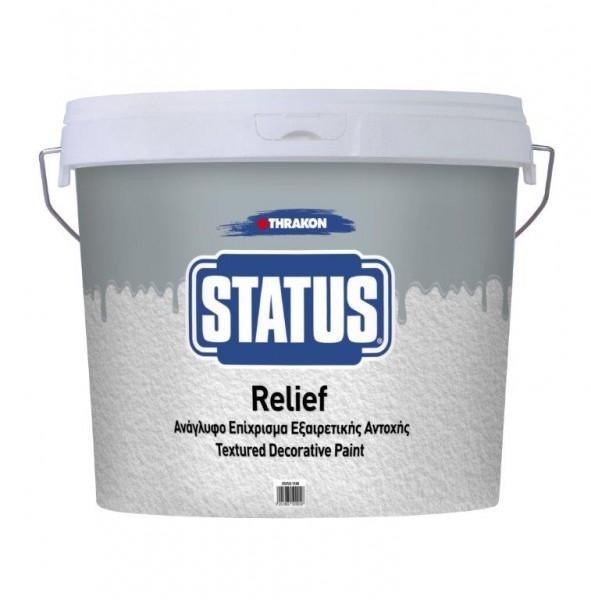 Status Relief Релефна боя