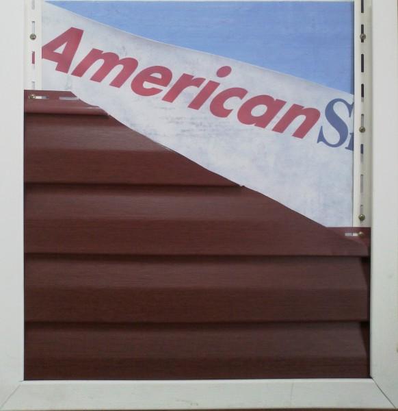 American siding Аксесоари за сайдинг