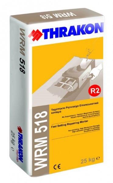 Thrakon WRM 518 Циментова ремонтна смес с фибри